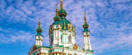 Savaitgalis Kalėdinėje Ukrainos sostinėje - Kijeve