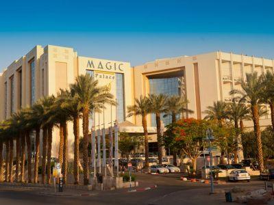 U Magic Palace 5*